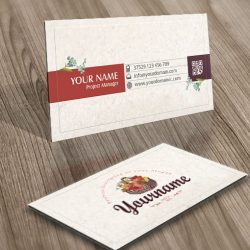 Exclusive Design: Flowers shop Basket Logo Compatible FREE Business Card